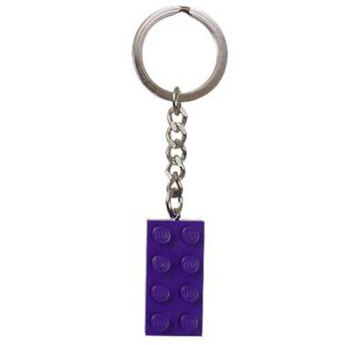 Purple Brick Key Chain