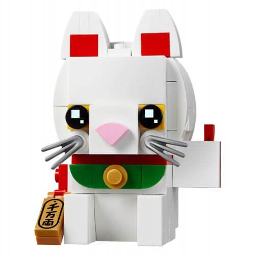 40436 Sretna mačka