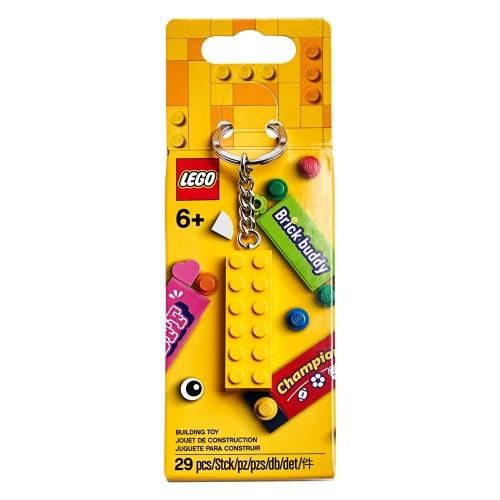 853989 LEGO slavljenički privjesak
