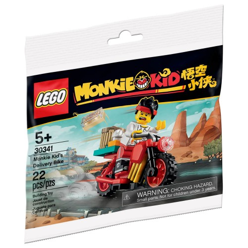 30341 Dostavni motor Monkie Kida