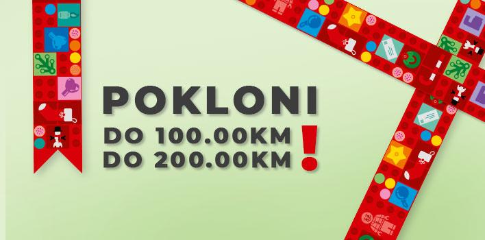 LEGO Pokloni od 100.00KM do 200.00KM