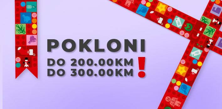 LEGO Pokloni od 200.00KM do 300.00KM