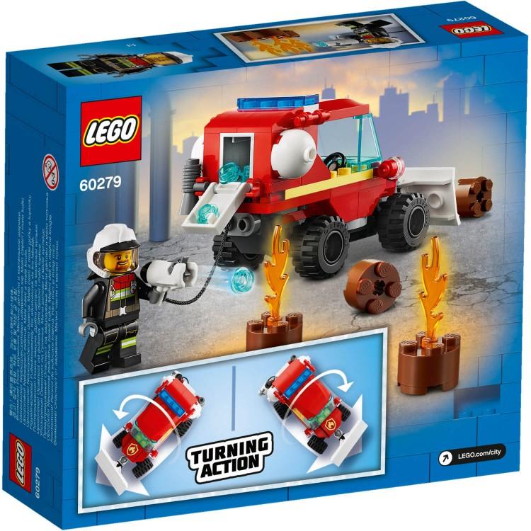 60279 Vatrogasni kamionet