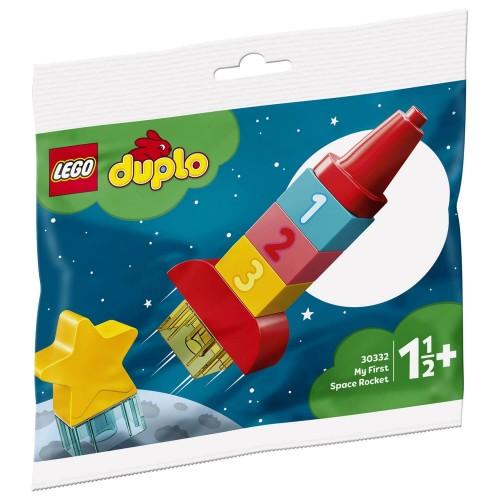 30332 Moja prva svemirska raketa