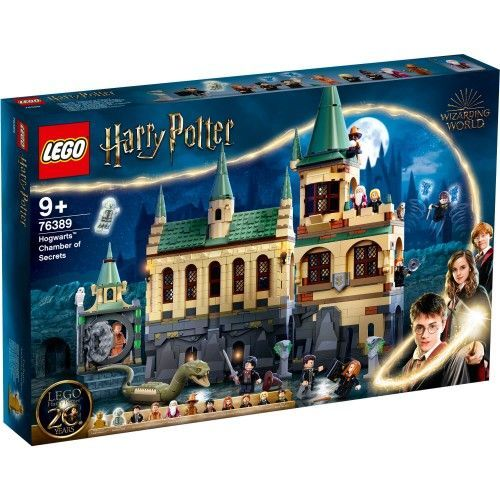 76389 Odaja tajni u Hogwartsu