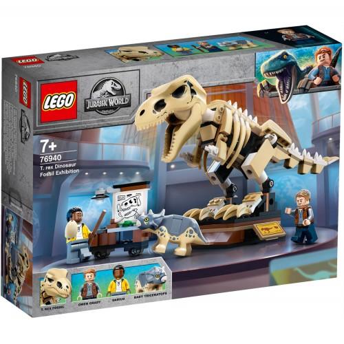 76940 Izložba fosila T. rexa